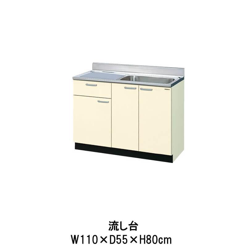 キッチン 流し台 1段引出し 点検口付 間口110cm GK(F-W)-S-110SYN(R-L) LIXIL リクシル 木製キャビネット GKシリーズ 建材屋