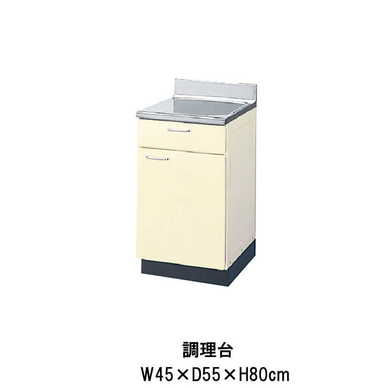 キッチン 調理台 W450mm 間口45cm HR(I-H)-2T-45B ※扉は右開きのみ LIXIL リクシル ホーロー製キャビネット エクシィ HR2シリーズ 建材屋