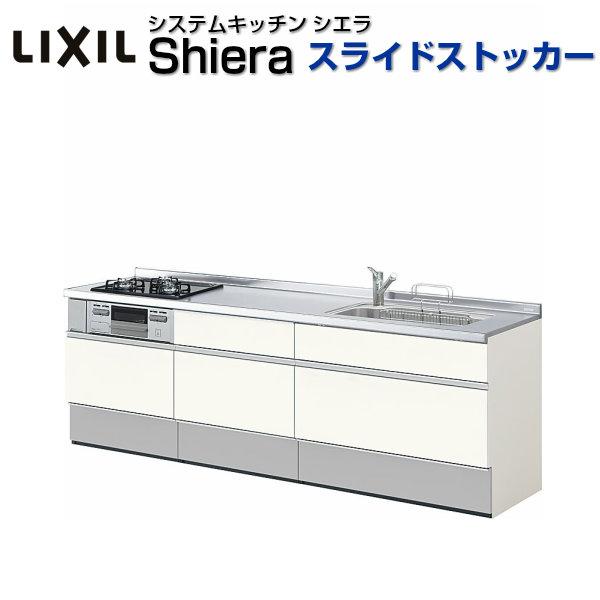 システムキッチン リクシル シエラ 壁付I型 スライドストッカー ウォールユニットなし 食器洗い乾燥機なし W1800mm 間口180cm(3口コンロ)×奥行65/60cm グループ1 流し台