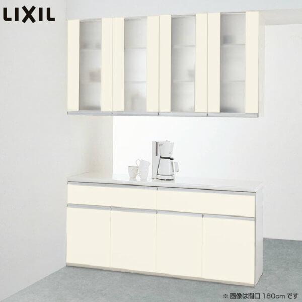 食器棚 キッチン収納 リクシル/LIXIL システムキッチン シエラ 収納ユニット 間仕切型サービスカウンタープラン 1段引出し付 開き扉 S6001 間口幅180/150cm W1800/1500mm グループ1 建材屋