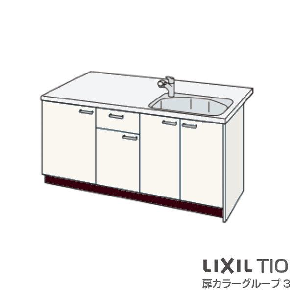 コンパクトキッチン LixiL Tio ティオ ペニンシュラI型 ベーシック W1374mm 間口137.4cm 奥行97cm コンロなし 扉グループ3 リクシル システムキッチン 流し台 建材屋