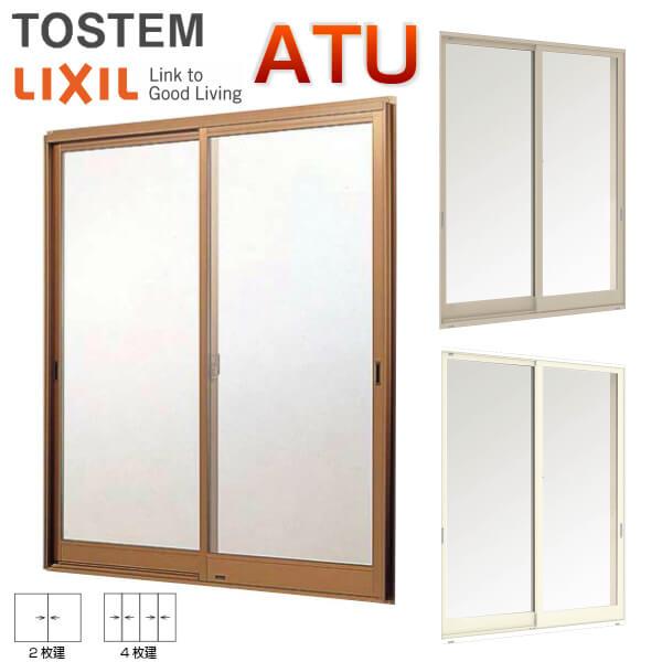 アルミサッシ 2枚建 引き違い窓 トステム リクシル ATU 11907 寸法 W1235×H770mm 内付型 単板ガラス TOSTEM LIXIL 工場 倉庫 物置用 ミニハウス 非住居向け 引違い窓 リフォーム DIY