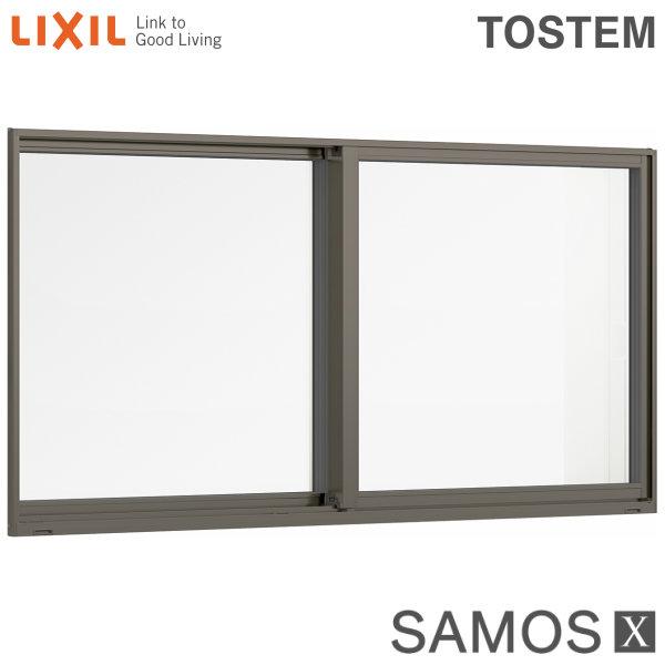 樹脂アルミ複合サッシ 引き違い窓 06903 W720×H370 LIXIL サーモスX 半外型 LOW-E複層ガラス (アルゴンガス入) アルミサッシ 引違い 建材屋
