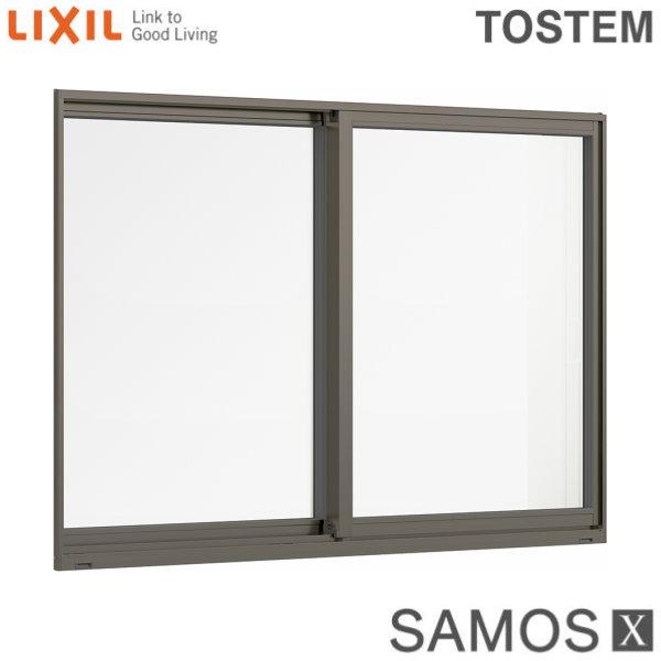 樹脂アルミ複合サッシ 引き違い窓 07407 W780×H770 LIXIL サーモスX 半外型 LOW-E複層ガラス (アルゴンガス入) アルミサッシ 引違い 建材屋