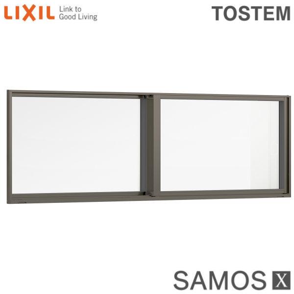 樹脂アルミ複合サッシ 引き違い窓 11903 W1235×H370 LIXIL サーモスX 半外型 LOW-E複層ガラス (アルゴンガス入) アルミサッシ 引違い 建材屋