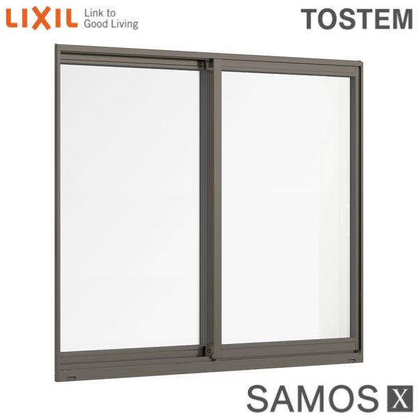 樹脂アルミ複合サッシ 引き違い窓 11913 W1235×H1370 LIXIL サーモスX 半外型 LOW-E複層ガラス (アルゴンガス入) アルミサッシ 引違い 建材屋