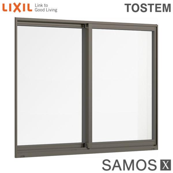 【8月はエントリーでP10倍】樹脂アルミ複合サッシ 引き違い窓 12813 W1320×H1370 LIXIL サーモスX 半外型 LOW-E複層ガラス (アルゴンガス入) アルミサッシ 引違い 建材屋