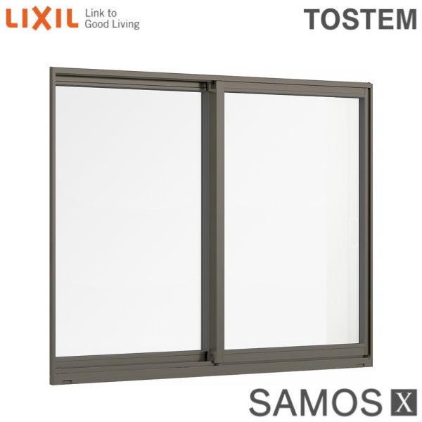 【8月はエントリーでP10倍】樹脂アルミ複合サッシ 引き違い窓 15011 W1540×H1170 LIXIL サーモスX 半外型 LOW-E複層ガラス (アルゴンガス入) アルミサッシ 引違い 建材屋
