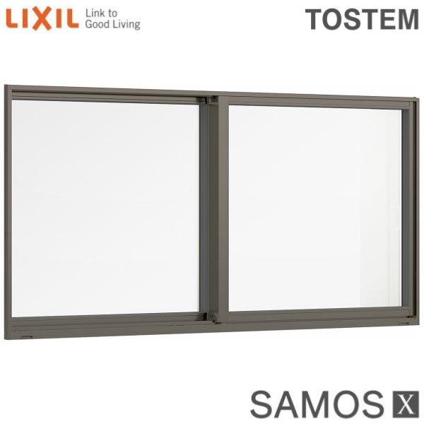 樹脂アルミ複合サッシ 引き違い窓 17407 W1780×H770 LIXIL サーモスX 半外型 LOW-E複層ガラス (アルゴンガス入) アルミサッシ 引違い 建材屋