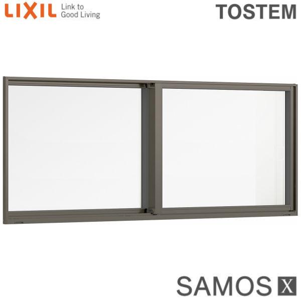 【8月はエントリーでP10倍】樹脂アルミ複合サッシ 引き違い窓 18609 W1900×H970 LIXIL サーモスX 半外型 LOW-E複層ガラス (アルゴンガス入) アルミサッシ 引違い 建材屋