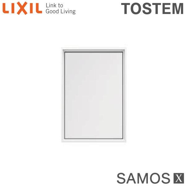 樹脂アルミ複合サッシ FIX窓(内押縁タイプ) 07411 W780×H1170 LIXIL サーモスX 半外型 LOW-E複層ガラス(アルゴンガス入) 建材屋