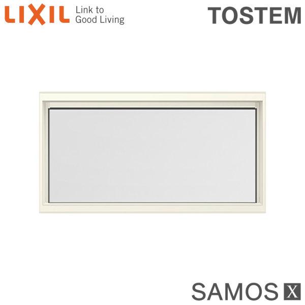 樹脂アルミ複合サッシ FIX窓(内押縁タイプ) 16509 W1690×H970 LIXIL サーモスX 半外型 LOW-E複層ガラス(アルゴンガス入) 建材屋