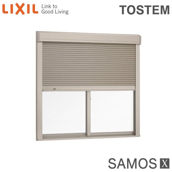 樹脂アルミ複合サッシ シャッター付引き違い窓 11413 W1185×H1370 LIXIL サーモスX 半外型 LOW-E複層ガラス (アルゴンガス入) アルミサッシ 引違い窓 建材屋