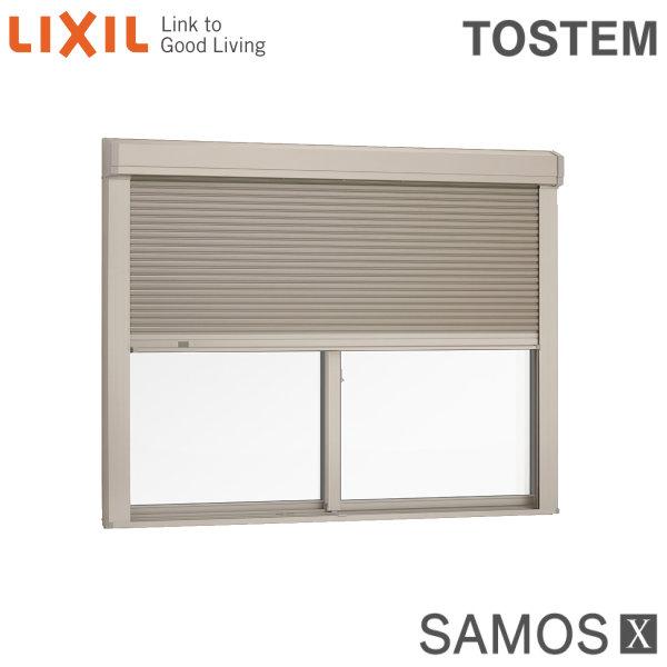 樹脂アルミ複合サッシ シャッター付引き違い窓 11909 W1235×H970 LIXIL サーモスX 半外型 LOW-E複層ガラス (アルゴンガス入) アルミサッシ 引違い窓 建材屋