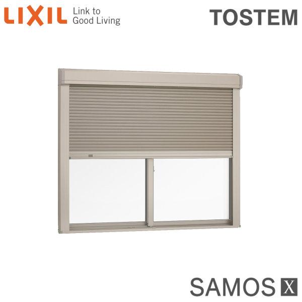 樹脂アルミ複合サッシ シャッター付引き違い窓 12811 W1320×H1170 LIXIL サーモスX 半外型 LOW-E複層ガラス (アルゴンガス入) アルミサッシ 引違い窓 建材屋