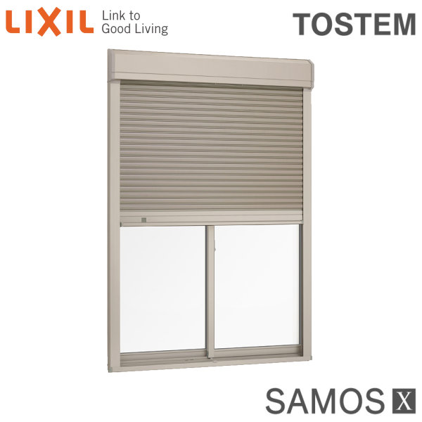 樹脂アルミ複合サッシ シャッター付引き違い窓 16022 W1640×H2230 LIXIL サーモスX 半外型 LOW-E複層ガラス (アルゴンガス入) アルミサッシ 引違い窓 建材屋