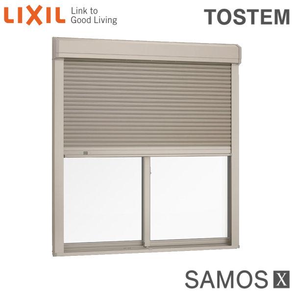 樹脂アルミ複合サッシ シャッター付引き違い窓 17618 W1800×H1830 LIXIL サーモスX 半外型 LOW-E複層ガラス (アルゴンガス入) アルミサッシ 引違い窓 建材屋