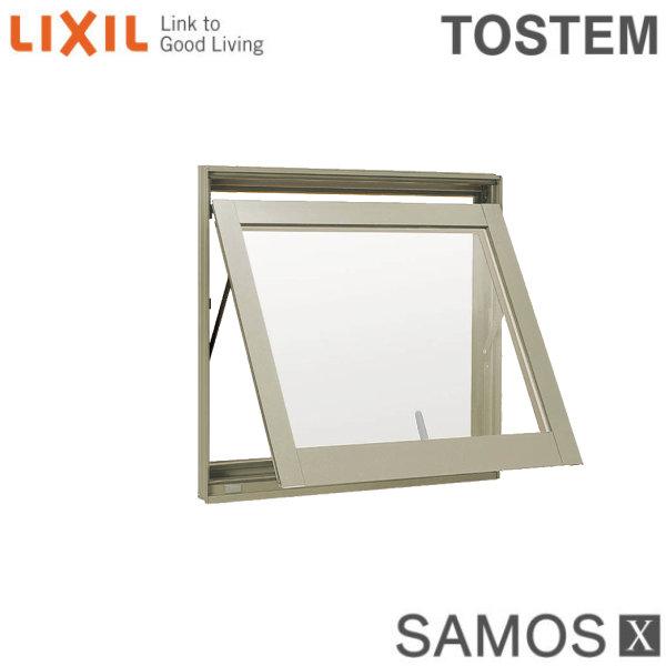 樹脂アルミ複合サッシ 横すべり出し窓(グレモン) 07407 W780×H770 LIXIL サーモスX 半外型 LOW-E複層ガラス(アルゴンガス入) 建材屋