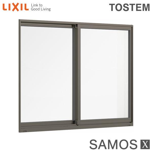 樹脂アルミ複合サッシ 引き違い窓 06907 W730×H770 LIXIL サーモスX 半外型 トリプルガラス/ダブルLow-Eガラス (クリプトン・アルゴンガス入) 引違い サッシ 建材屋