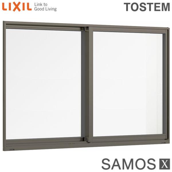 樹脂アルミ複合サッシ 引き違い窓 07805 W820×H570 LIXIL サーモスX 半外型 トリプルガラス/ダブルLow-Eガラス (クリプトン・アルゴンガス入) 引違い サッシ 建材屋