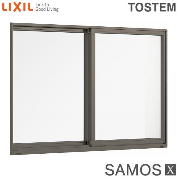 樹脂アルミ複合サッシ 引き違い窓 08007 W845×H770 LIXIL サーモスX 半外型 トリプルガラス/ダブルLow-Eガラス (クリプトン・アルゴンガス入) 引違い サッシ 建材屋