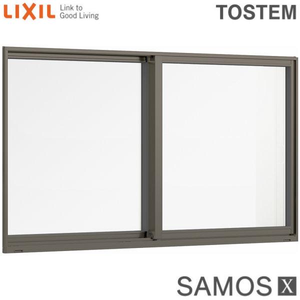 樹脂アルミ複合サッシ 引き違い窓 08305 W870×H570 LIXIL サーモスX 半外型 トリプルガラス/ダブルLow-Eガラス (クリプトン・アルゴンガス入) 引違い サッシ 建材屋