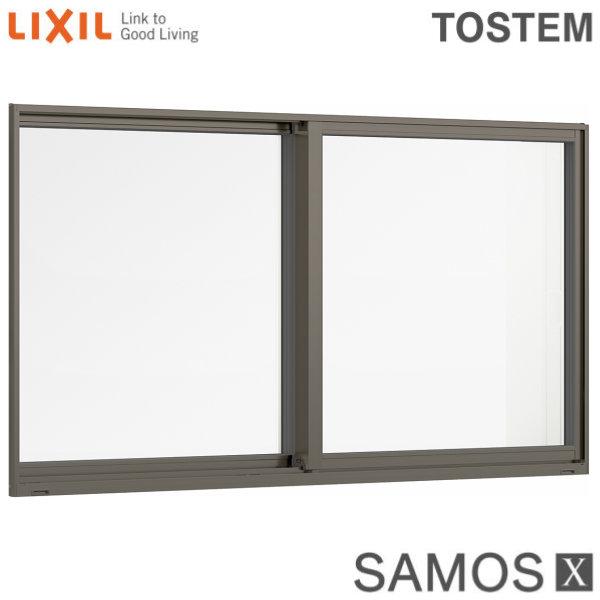 樹脂アルミ複合サッシ 引き違い窓 11907 W1235×H770 LIXIL サーモスX 半外型 トリプルガラス/ダブルLow-Eガラス (クリプトンガス入・アルゴンガス入) 建材屋