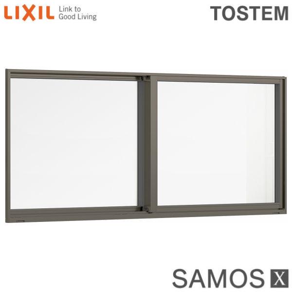 樹脂アルミ複合サッシ 引き違い窓 12805 W1320×H570 LIXIL サーモスX 半外型 トリプルガラス/ダブルLow-Eガラス (クリプトンガス入・アルゴンガス入) 建材屋