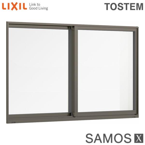 樹脂アルミ複合サッシ 引き違い窓 15009 W1540×H970 LIXIL サーモスX 半外型 トリプルガラス/ダブルLow-Eガラス (クリプトンガス入・アルゴンガス入) 建材屋