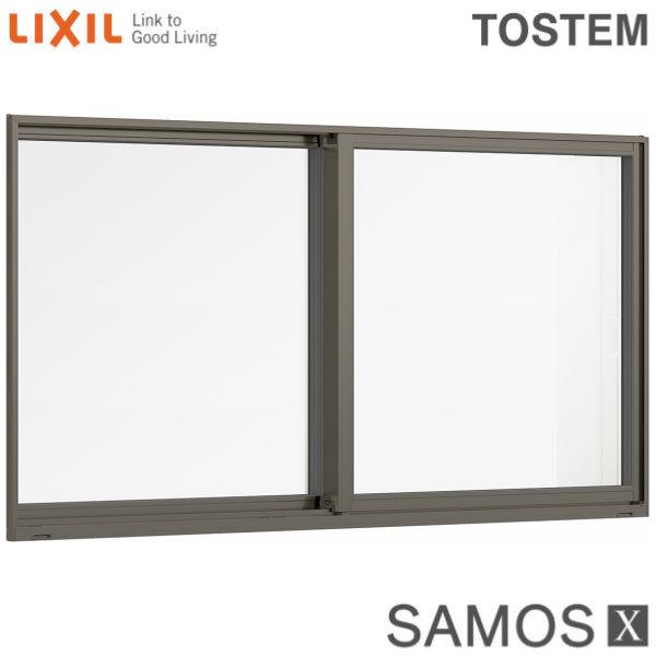 樹脂アルミ複合サッシ 引き違い窓 16509 W1690×H970 LIXIL サーモスX 半外型 トリプルガラス/ダブルLow-Eガラス (クリプトンガス入・アルゴンガス入) 建材屋