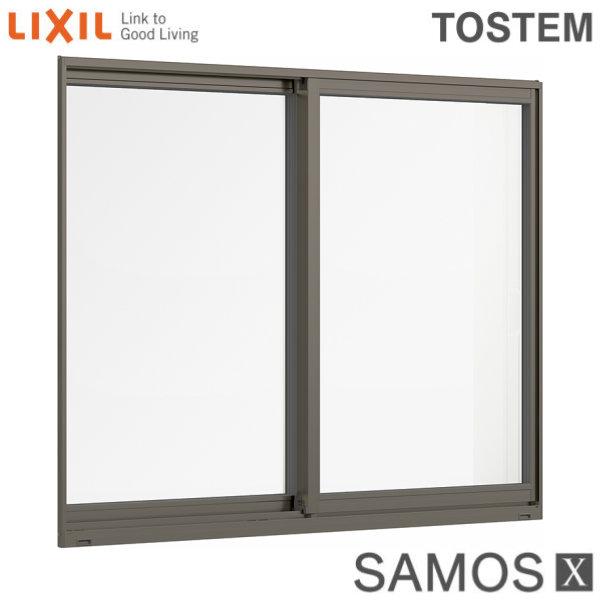 樹脂アルミ複合サッシ 引き違い窓 16515 W1690×H1570 LIXIL サーモスX 半外型 トリプルガラス/ダブルLow-Eガラス (クリプトンガス入・アルゴンガス入) 建材屋