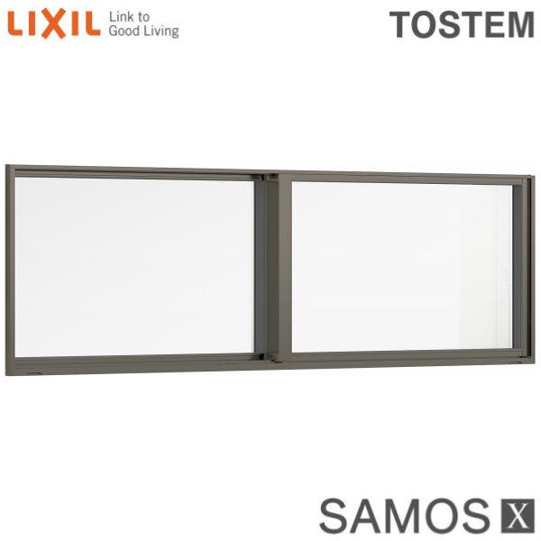 樹脂アルミ複合サッシ 引き違い窓 17605 W1800×H570 LIXIL サーモスX 半外型 トリプルガラス/ダブルLow-Eガラス (クリプトンガス入・アルゴンガス入) 建材屋