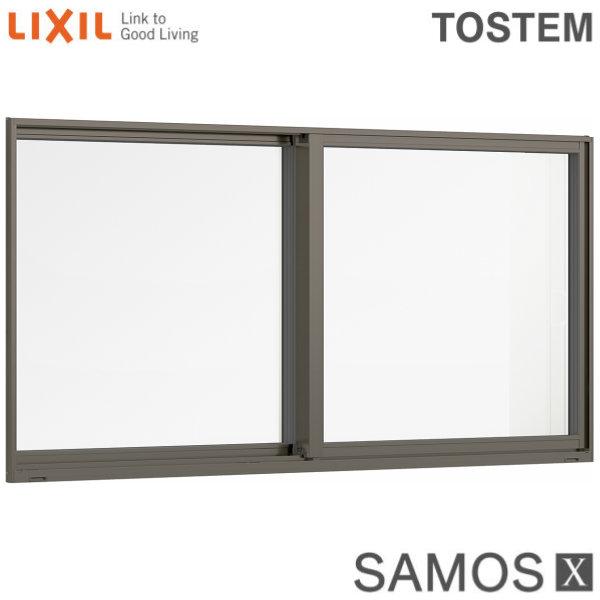 樹脂アルミ複合サッシ 引き違い窓 17611 W1800×H1170 LIXIL サーモスX 半外型 トリプルガラス/ダブルLow-Eガラス (クリプトンガス入・アルゴンガス入) 建材屋