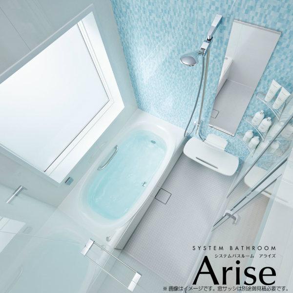ユニットバス システムバスルーム LIXIL/リクシル アライズ Mタイプ 1216(0.75坪)サイズ アクセント張りB面 戸建用 浴槽 浴室 お風呂 リフォーム 建材屋