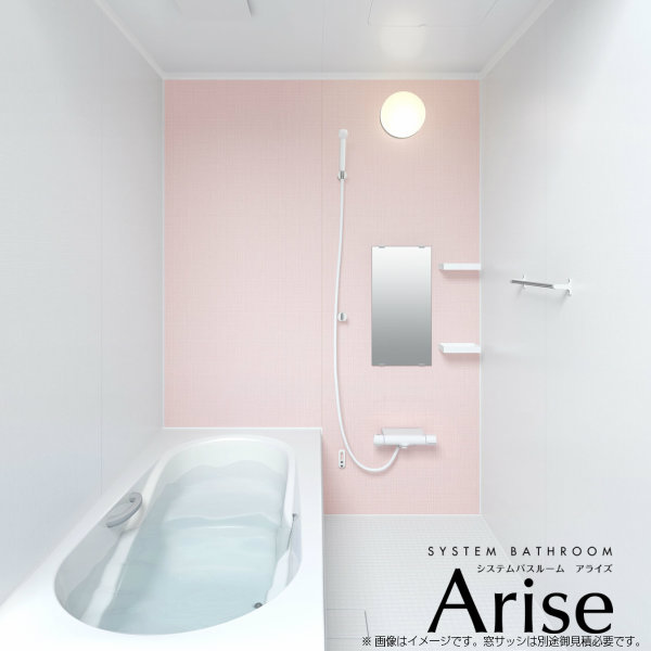 LIXIL/リクシル INAX/イナックス システムバス ユニットバス ユニットバス システムバスルーム LIXIL/リクシル アライズ Cタイプ 1618(メーターモジュール)サイズ アクセント張りB面 戸建用 浴槽 浴室 お風呂 リフォーム 建材屋