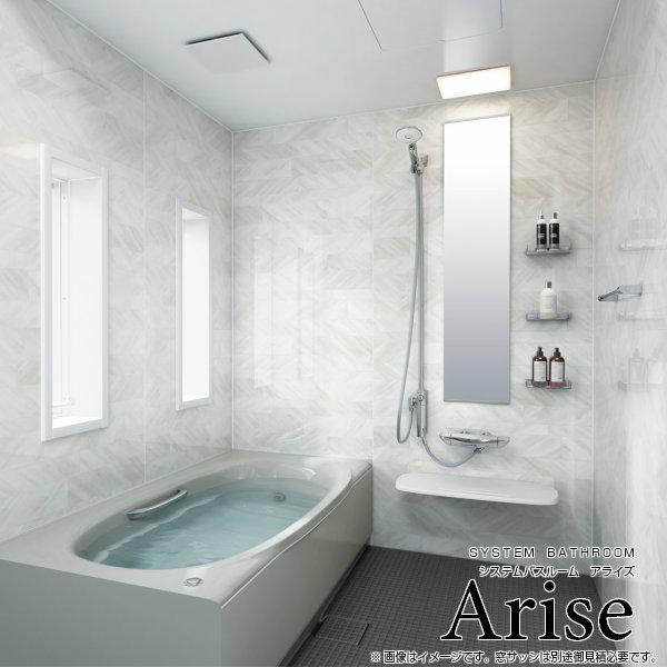 LIXIL/リクシル INAX/イナックス システムバス ユニットバス ユニットバス システムバスルーム LIXIL/リクシル アライズ Mタイプ 1618(メーターモジュール)サイズ アクセント張りB面 戸建用 浴槽 浴室 お風呂 リフォーム 建材屋