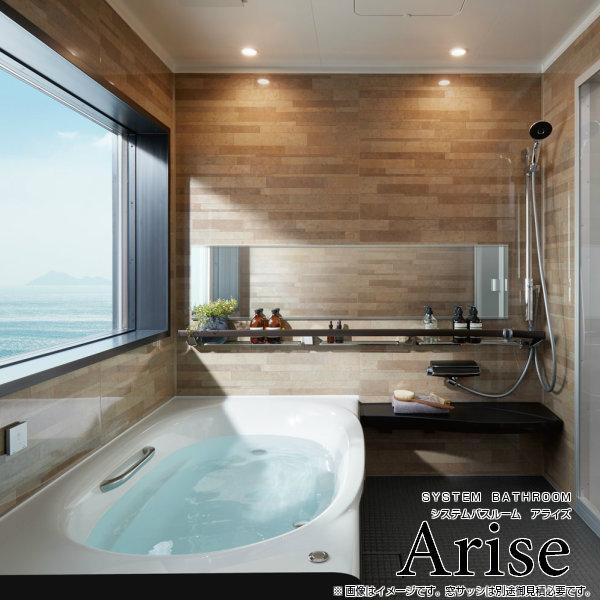 ユニットバス システムバスルーム LIXIL/リクシル アライズ Kタイプ 1620(1.25坪)サイズ アクセント張りB面 戸建用 浴槽 浴室 お風呂 リフォーム 建材屋