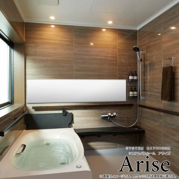 LIXIL/リクシル INAX/イナックス システムバス ユニットバス ユニットバス システムバスルーム LIXIL/リクシル アライズ Zタイプ 1624(1.5坪)サイズ アクセント張りB面 戸建用 浴槽 浴室 お風呂 リフォーム 建材屋