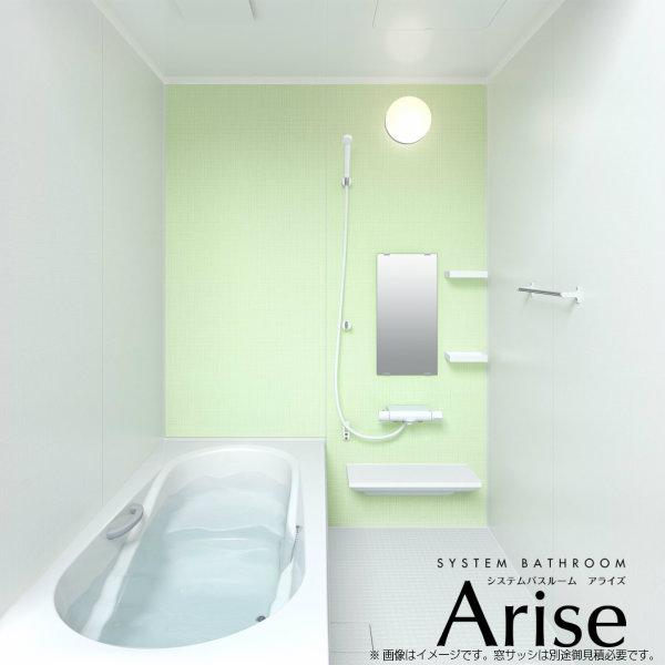 LIXIL/リクシル INAX/イナックス システムバス ユニットバス ユニットバス システムバスルーム LIXIL/リクシル アライズ Eタイプ S1818(メーターモジュール)サイズ アクセント張りB面 戸建用 浴槽 浴室 お風呂 リフォーム 建材屋