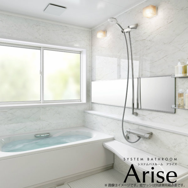 ユニットバス システムバスルーム LIXIL/リクシル アライズ Zタイプ S1818(メーターモジュール)サイズ アクセント張りB面 戸建用 浴槽 浴室 お風呂 リフォーム 建材屋