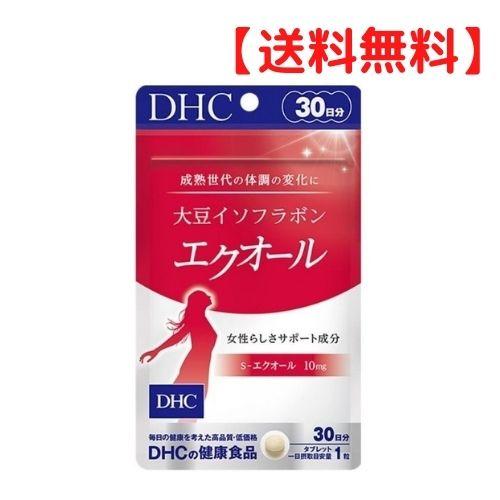 DHC 大豆イソフラボン エクオール !超美品再入荷品質至上! 30日分 30粒 補助 サプリメント 人気 健康 爆買いセール ランキング 美容 サプリ 即納 送料無料