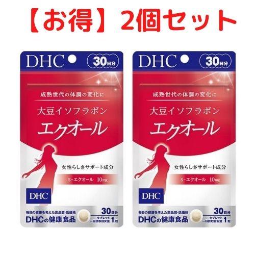 DHC 大豆イソフラボン エクオール 30日分 新作 2個セット 30粒 補助 サプリメント 人気 健康 サプリ 送料無料 ランキング 即納 在庫一掃 美容