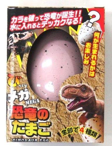 不思議な恐竜のたまごダヨ!水の中で大きくなるよ!どんな恐竜がでてくるかな!? びっくりメガ恐竜のたまご 水のなかで大きくなる 《幼稚園 保育園 自治会 子供会 パーティ イベント 景品 賞品 プレゼント 節句 イースター 端午節 男児 男の子 恐竜 おもちゃ フィギュア キャンプ タマゴ》