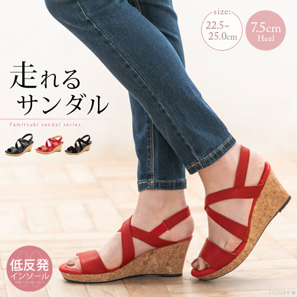 631d0aed0ec Sandals 7.5cm wedge-heel shoes black beige camel white red yellow-green black  and white red 22cm 22.5cm 23cm 23.5cm 24cm 24.5cm 25cm 25.5cm lady s dream  ...