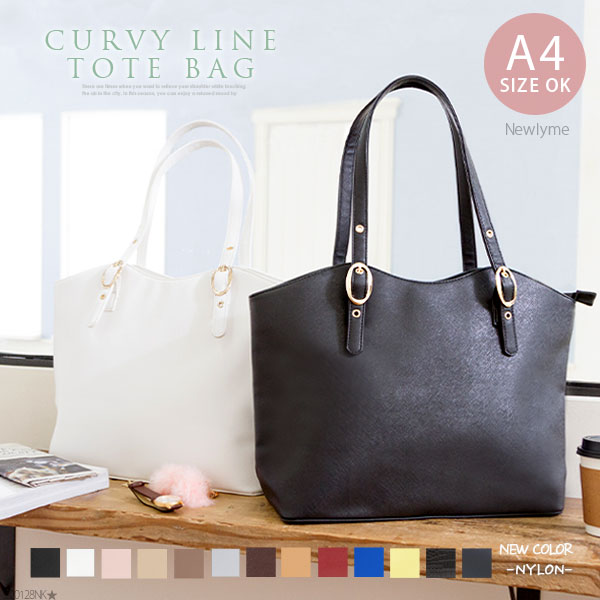 55dc0669345e 【レディース】会社用にちょうど良い、かわいいA4バッグのおすすめを教え