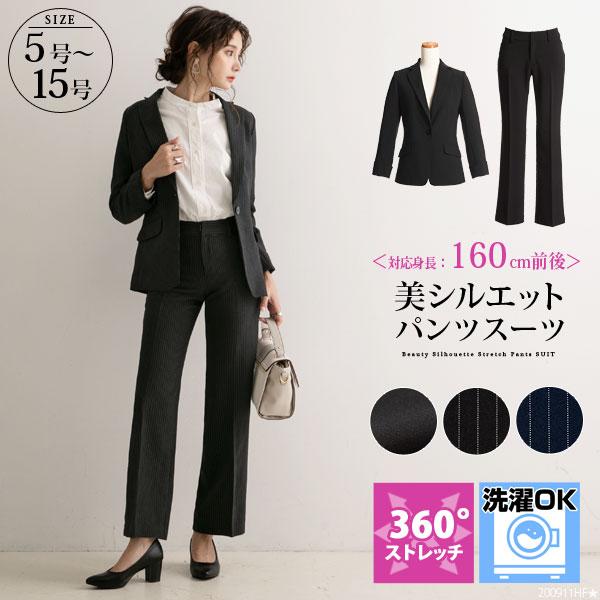 e01a2b2abd スーツ ビジネス セットアップ ストレッチパンツスーツ2点セット ビジネススーツ 入学式 卒業式 入園