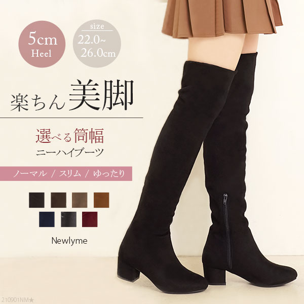 a228740769f 5 cm heel suede black low heel fun tinny high boots rohirrnighai boots  large size winter walkable stress gerriniawhi boots country cute  fashionable ...