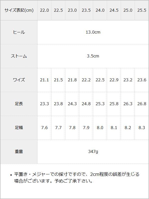 ●예약●[+12 cm미각골드 플레이트 펌프스 G DB]◆9/16발송 예정