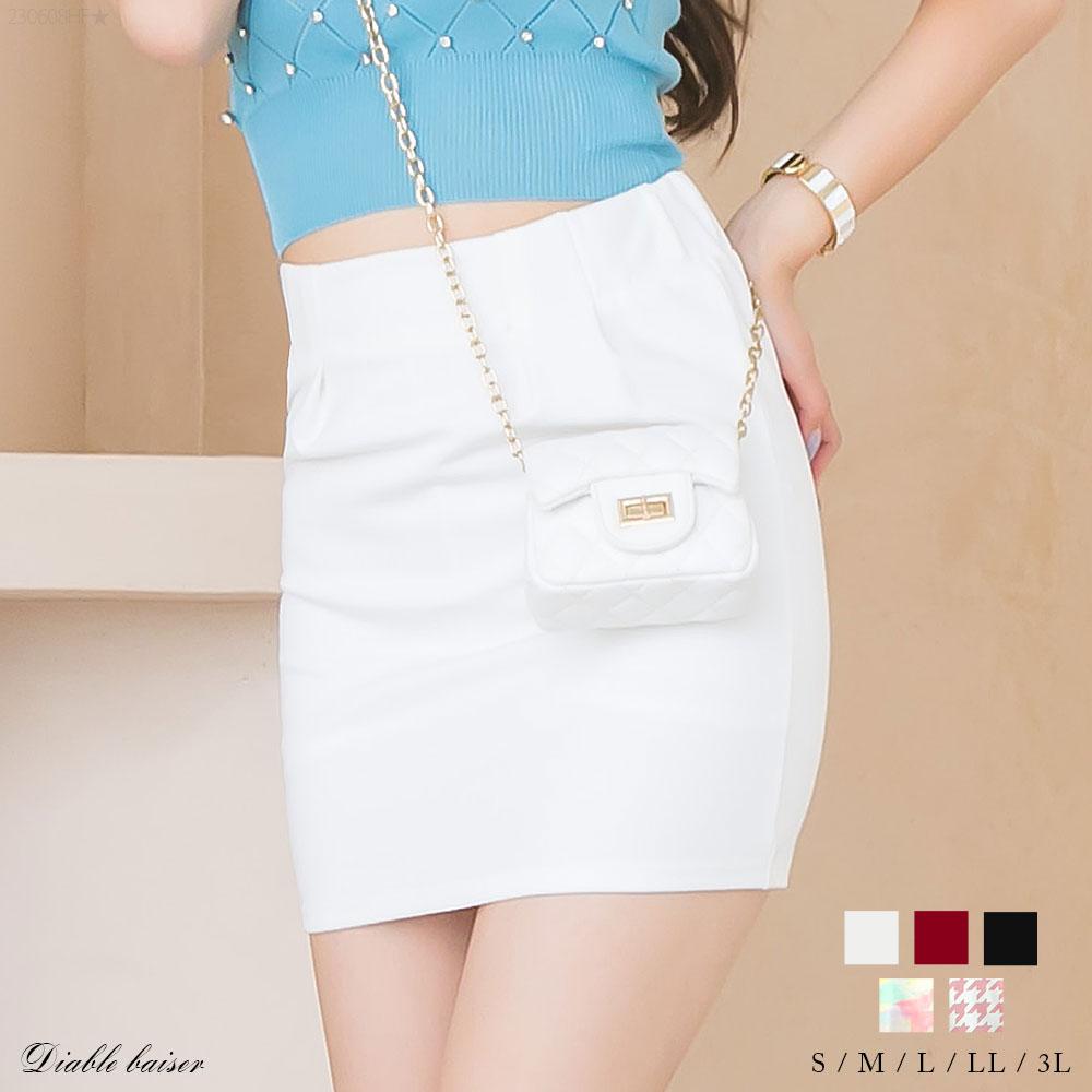 Mini Skirt Tight
