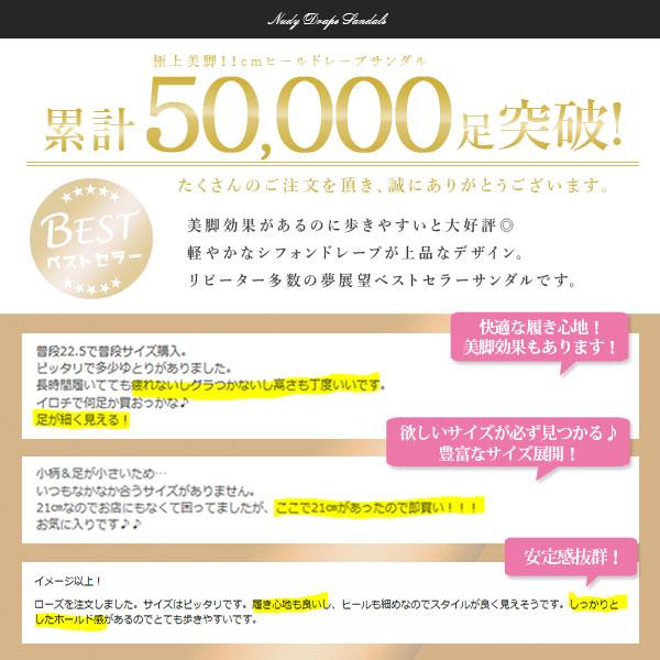 交叉美腳12cm跟高大人氣涼鞋